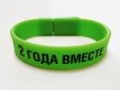 промо_23